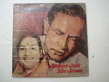 BHAJANAMRIT BHIMSEN JOSHI VANI JAIRAM 1984 RARE LP RECORD devotional hindi EX