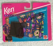 1995 Mattel Arco Toys Ken Summer Fashions MOC Pics Barbie Clothing Sets
