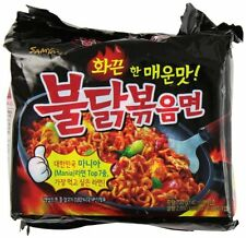 [KOREA FOOD] SAMYANG Buldak Bokeum Ramen Ramyun (Hot Spicy) (5pcs)