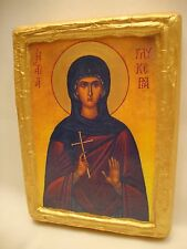 Saint Glyceria Glykeria of Rome Rare Greek Orthodox Icon on Aged Wood Plaque