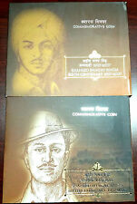 INDIA, SHAHEED BHAGAT SINGH, RS. 5, SINGLE COIN UNC SET, HYDERABAD MINT