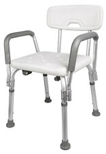 Medical Shower Chair Bathtub Stool Bench Bath Seat w/ Adjustable Legs & Armrest