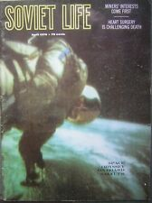 April, 1979 Soviet Life - Space Odyssey on Board Salyut 6 Cover -