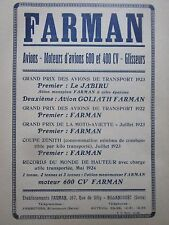 6/1924 PUB FARMAN AVION JABIRU GOLIATH / NIEUPORT DELAGE DIRIGEABLE ASTRA AD