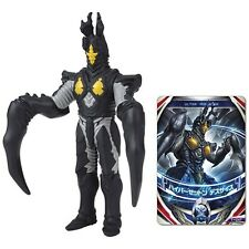"Bandai Ultraman Ultra Monster Orb 09 Hyper Zetton Death Scythe 5.5"" Figure"