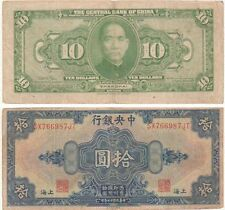 1928 China - Shanghai 10 Dollars Bank Note