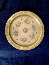 """Solid Brass Intricate Arabic Tray Copper Inlay Middle East Islamic 11.5"""" Decor"""