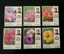Malaysia Garden Flowers New Definitive Issue Johor Sultan 2016 (stamp) MNH