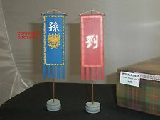 KING AND COUNTRY IC048 IMPERIAL COLLECTION CHINESE BANNER FLAG TYPE 2 SET