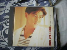 a941981 Jimmy Lin  林志穎 Say Goodbye to Yesterday CD 向昨天說再見