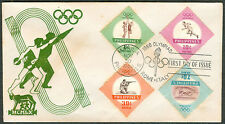 1960 Philippines OLYMPIAD First Day Cover