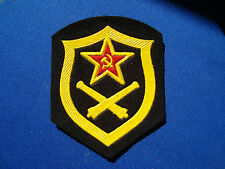 Russian Soviet  Military Sleeve Patch