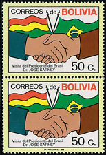 779 BOLIVIA 1988 PAIR MNH WITH AND WITHOUT IMPRINT VISIT BRAZIL PRESIDENT SARNEY