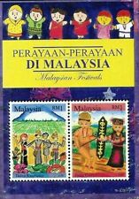 Malaysian Festivals 2006 Children Cartoon Drawing Races (miniature sheet) MNH