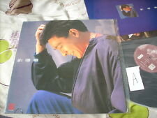 a941981 劉德華 Andy Lau EMI LP 我恨我痴心 A