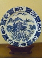Chinese Charger-Blue and White - Center Couple on Bride Scene - 16 1/4""