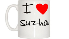 I Love Heart Suzhou Mug