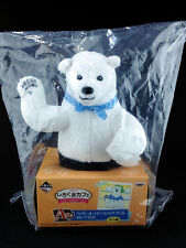 Shirokuma Cafe Polar Bear's Café Plush Doll official Ichiban Kuji Polar Bear New