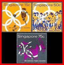 SINGAPORE 1970 ACTIVITIES - SPORTS, etc. SC#116-18 MNH CV.$8.75