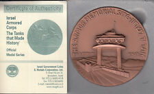 """Israel """"THE TANKS THAT MADE HISTORY"""" ARMOR MEMORIAL SITE 70mm 190gr COPPER MEDAL"""