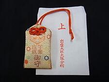 JAPANESE OMAMORI Amulet Good luck charm IZUMO TAISHA Shrine in OSAKA Academic