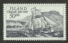 Iceland 637 (1987) MNH/OGnh XF/S to S {Illustrated Ship}