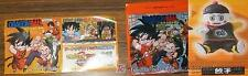 DRAGON BALL FAMILY MART SERIES BUDOKAI CHAO CHAOZT