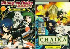 DVD Anime Hitsugi no Chaika Complete TV Series 1-22 END Season 1+2 English Sub