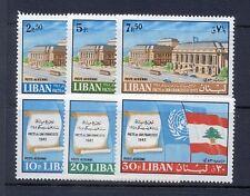 LEBANON - LIBAN MNH SC#  C504-C509 SAN FRANCISCO PACT 1945 - UN CHARTER