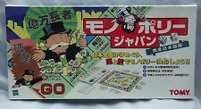 MONOPOLY IN JAPANESE by Hasbro Tomy 1999 NEW SEALED
