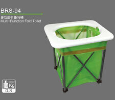 Brother BRS-94 multifunction portable travel emergency folding toilet trash can