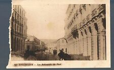 FRENCH POSTCARD Thessaloniki The Port Buildings showing mules c1915 - damaged