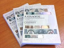 GREECE - Greek Paper Money Catalogue 1822 - 2002, NEW - 2016 , 1st Edition Book