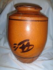 Antique Chinese Sung Dynasty style brown glazed  Stoneware Jar
