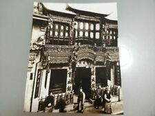 ANTIQUE CHINESE CHINA SILVER SHOP PHOTO