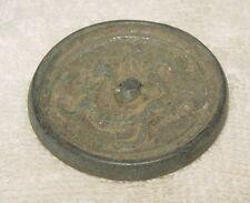 alte Chinesische antike Bronzespiegel? Münzen Altertum? mit Antique Tier Statue