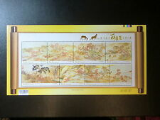 Taiwan Stamp(3836)-2008-特523(988)-Qing Ai enlightenment one hundred Figure-MNH