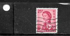HONG KONG SC#207a 1967 25 CENTS OLD ELIZABETH II DEFINTIVE POSTALLY USED STAMP