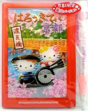Hello Kitty 3D Plastic Cover Notebook & Mechanical Pencil Kyoto Japan Limited