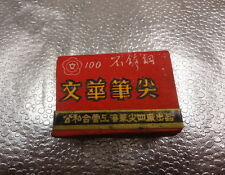 1950s CHINA SHANGHAI Stainless steel dip PEN nibs one Box