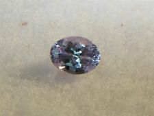 CLEARANCE!1.44CT VVS STUNNING NATURAL NORMAL HEAT LIGHT PINKISH VIOLET TANZANITE