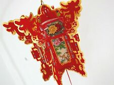 M RED CHINESE PAPER DRAGON PALACE LANTERN WEDDING BIRTHDAY NEW YEAR PARTY deco