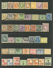 NETHERLANDS INDIES COLLECTION MINT & USED, PERF VARIETIES, OCCUPATION