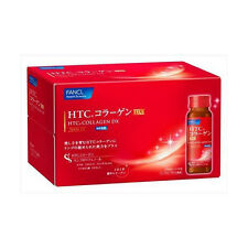 NEW FANCL HTC Collagen Drink Tense Up EX 50mL x  10 Bottles  Japan