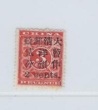 *CHINA RED REVENUE-2cts ON 3cts-MNH-PRISTINE-SCT 79
