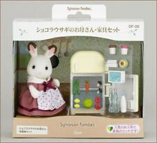 Sylvanian Families DF-08 Chocolate Rabbit Mother,Furniture Set Epoch