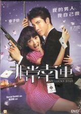 My Lucky Star DVD Zhang Ziyi Wang Leehom NEW R3 Eng Sub