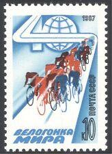 Rusia 1987 Ciclismo/Bicicletas/Bicicletas/Racing/Deporte/Paz Raza/animación 1v (n23702)