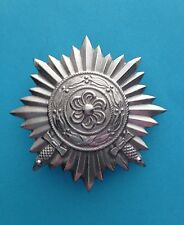 """DECORATION FOR BRAVERY OF THE """"EASTERN PEOPLE """" 1ST CLASS WITH SWORDS IN SILVER"""