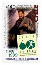Chile 1999 #1941 60 años Corporacion de Fomento de la Produccion MNH
